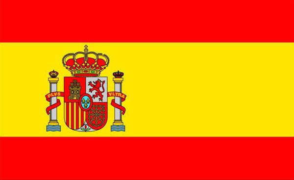 Spanish%20flag.jpg